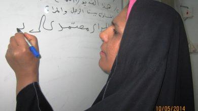 صورة تنفيذ ورش المرأة المتمكنة في المجتمع