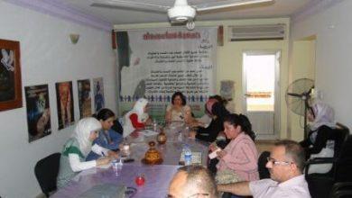 صورة الاجتماع النصف سنوي للهيئة الأدارية لجمعية نساء بغداد