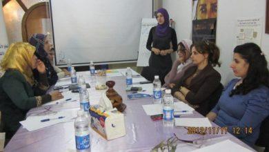 صورة جمعية نساء بغداد تنفذ ورشة الامن الشخصي الاولى