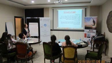 """صورة """"تدريبات المعايير الأساسية لحقوق الإنسان و النهج القائم على الحقوق"""""""