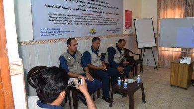 صورة اجتماع مسار الإحالة الثالث – حي النصر