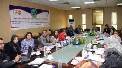 صورة وزارة شؤون المرأة تناقش خطة تنفيذ ستراتيجية مناهضة العنف ضد المراة مع اربع وزارات