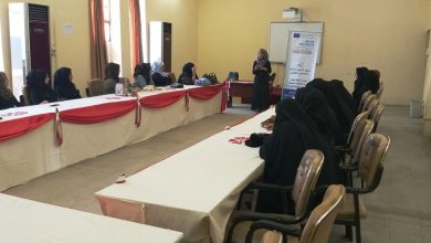 Photo of Awareness workshop on GBV