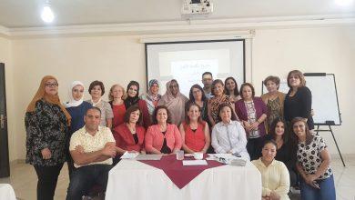 صورة اجتماع التحالف الاقليمي لمكافحة الاتجار بالبشــــر