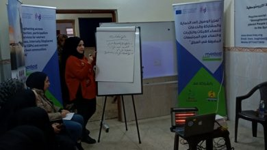 Photo of Training workshop on gender-based violence and reproductive health