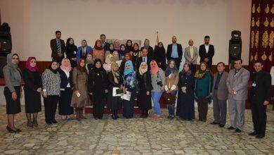 صورة كادر مشروع الحد من التمييز و العنف ضد المرأة يعقد المؤتمر الاول ببغداد