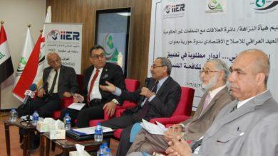 صورة ندوة بعنوان (المجتمع المدني…أدوار مطلوبة في تطبيق إتفاقية الامم المتحدة لمكافحة الفساد)