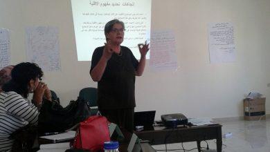 صورة شاركت ممثلة عن جمعية نساء بغداد في دورة الشابات ضمن شبكة رؤى في اتحاد المراة الاردنية في عمان