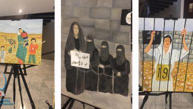 صورة مؤتمر الذكرى الرابعة للابادة الايزيدية