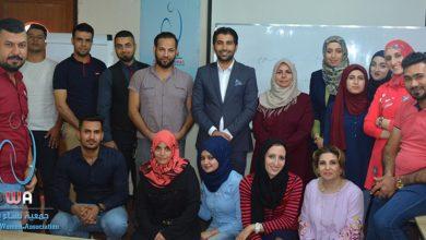 صورة ثاني اجتماع للشباب المتطوعين مع السلطات المحلية
