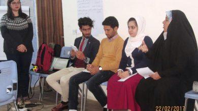 صورة إشراك الشباب في مناهضة العنف ضد النساء وتعزيز السلام في بغداد