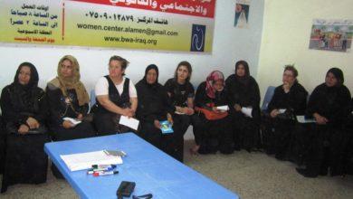 صورة كادر مركز الأمين ينظم سلسلة ورش تمكين المرأة