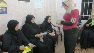 صورة جلسة إجتماع نشاط السلفة