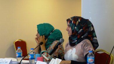 صورة الورشة التدريبية حول التعبئة المجتمعية لحملات المدافعة