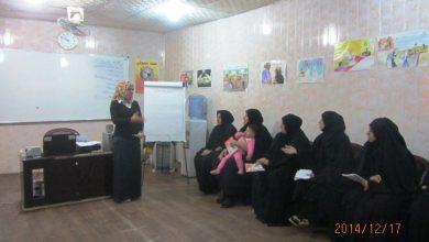 صورة ورشة تمكين المرأة التي ناقشت مواضيع (الادوار الاجتماعية , اثبات الذات , تعزيز الثقة بالنفس )