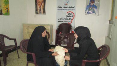صورة تساهم الورش التي تقيمها تنفذها مراكز الاستماع والارشاد الاجتماعي والقانوني التابعة الى جمعية نساء بغداد …