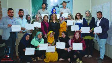 صورة مشروع (إمكانيات الشباب كبناة للسلام)