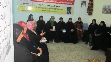 صورة كادر مشروع مبادرة وصول المرأة الى العدالة ينفذ ورش توعية في مركز الأمين