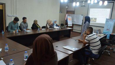 صورة مشروع إشراك الشباب ومناهضة العنف ضد النساء وتعزيز السلام في بغداد