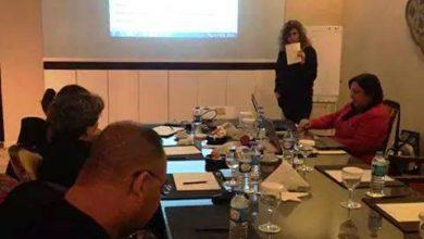 صورة اجتماع الهيئة الادارية والتنفيذية وذلك لمناقشة نشاطات واعمال الجمعية خلال عام 2014