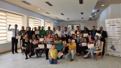 صورة جمعية بغداد تشارك في ورشة تدريبية حول العلاقات العامة ببغداد
