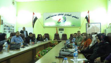 صورة مناهضة_الزواج_خارج_المحكمة في مدينة الصدر