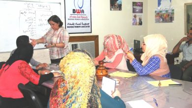 صورة اجتماعات في مقر جمعية نساء بغداد حول #حملة شاركنا _همومك