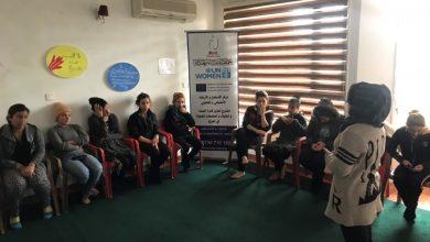 صورة جلسات توعية في دهوك حول العنف القائم على النوع الإجتماعي