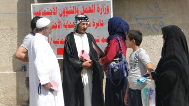 Photo of A team of protection and legal assistance and re-integration by taking the beneficiaries of Al-Zahra…