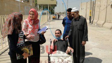 صورة برنامج الحماية والمساعدة القانونية واعادة الاندماج التابع لجمعية نساء بغداد