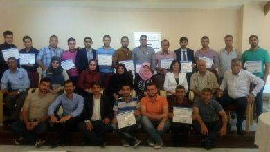صورة جمعية نساء بغداد تشارك في ورشة تدريبية حول الإستجابة الإنسانية ببغداد