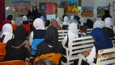 صورة 2017ورشة توعية قانونية في دار اصلاح الاحداث المشردات