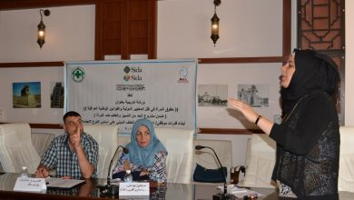 Photo of about the training curriculum for women rights under the international standards and the Iraqi National…