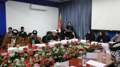 Photo of Baghdad Women Association implemented Concluding Conference of the Advocacy campaign for policy reform,…