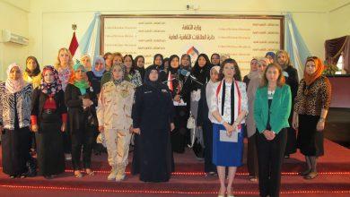 صورة بيان من وزارة الدولة لشؤون المرأة واللجنة العليا للنهوض بالمرأة العراقية ومفوضية حقوق الانسان والمجتمع…
