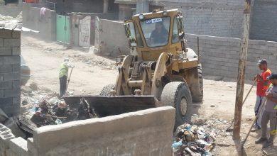 صورة دائرة بلدية بغداد الجديدة