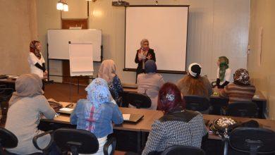 صورة برنامج المواطنة الفاعلة يختتم الورشة التدريبية الثانية ببغداد