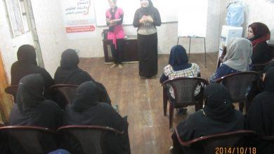 صورة عقد فريق المدافعة لأصلاح السياسات (لتحسين خدمة المياه في قاطع 9 نيسان) احد مشاريع جمعية نساء بغداد
