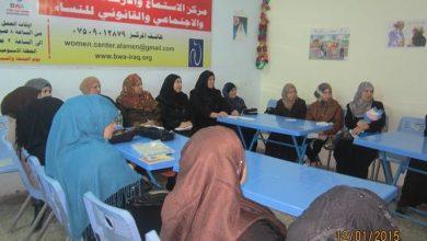 صورة جلسات مركز الاستماع في حي الامين