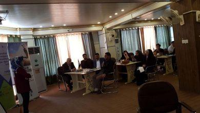 صورة اجتماع مزودي الخدمات / محافظة كربلاء