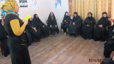صورة اجتماع جلسة السلفة