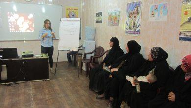 صورة ورشة الصحة الانجابية للنساء