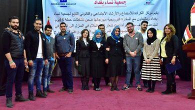 صورة إنطلاق فعاليات حملة ال 16 يوم في المركز الثقافي البغدادي