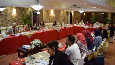 صورة جمعية نساء بغداد تختتم دورة المتابعة و التقييم ببغداد
