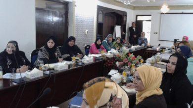 صورة جمعية نساء بغداد تشارك في ورشة تدريبية حول الإنتخابات و النوع الإجتماعي