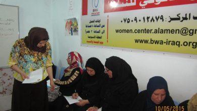 صورة مركز الأمين للإستماع و الإرشاد يقيم ورشة توعية