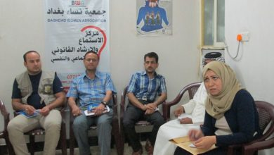 Photo of Al-Sadr LC's staff holds periodical meeting for services providers
