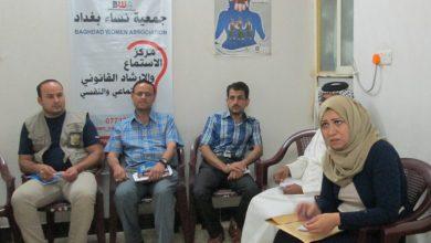 صورة كادر مركز الصدر يعقد الإجتماع الدوري لمزودي الخدمات