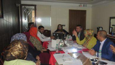 صورة كادر مشروع الحد من التمييز و العنف ضد المرأة يعقد الإجتماع الثاني ببغداد