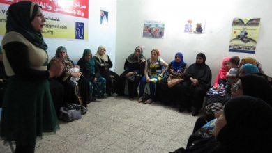 صورة كادر مشروع البارك ينفذ جلسات حوار ببغداد